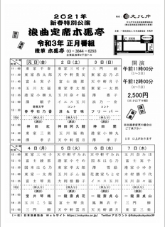 156C7034-84B3-4E2E-99B5-55076C32F00A.jpeg