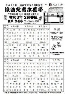 CC0CD32F-4EC1-4F4B-AF41-FF7D2E2631C4.jpeg